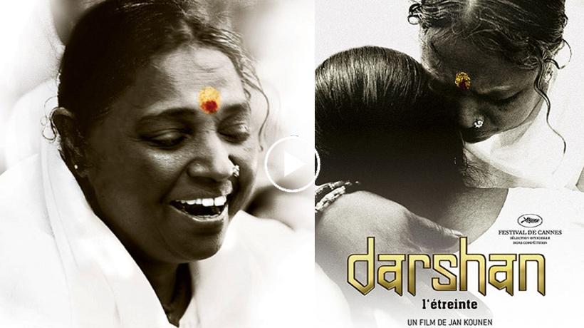 Darshan – Jan...